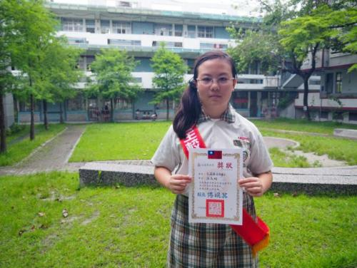 105學年度班級模範生(獎狀篇)